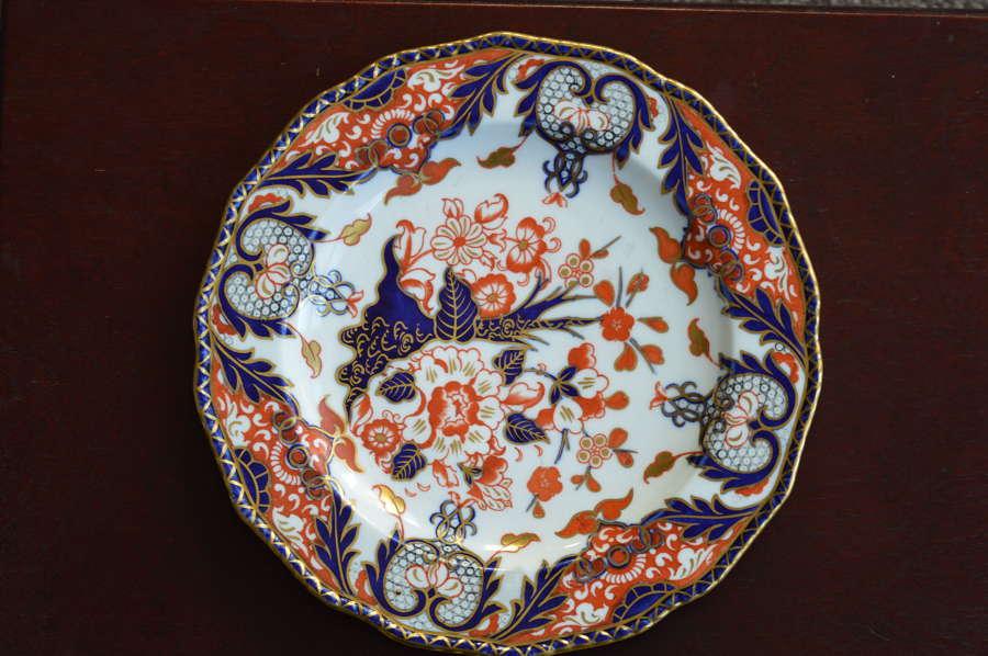A fabulous c1880 /1900's Royal Crown Derby Bone China Scalloped Plate